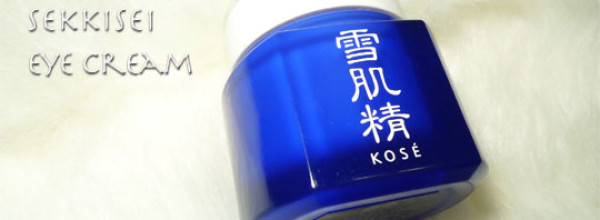 Japanese KOSE Sekkisei Eye Cream Review