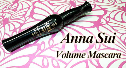 Anna Sui Super Black Volume Up Mascara_Featured Image
