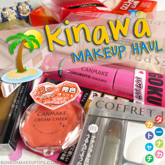 Okinawa-Makeup-Haul-Kose-Max-Factor-Shiseido-Coffret-Dor-Canmake_1.1