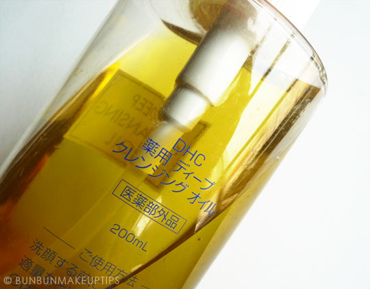 DHC-Deep-Cleansing-Oil-Review-Photos-2