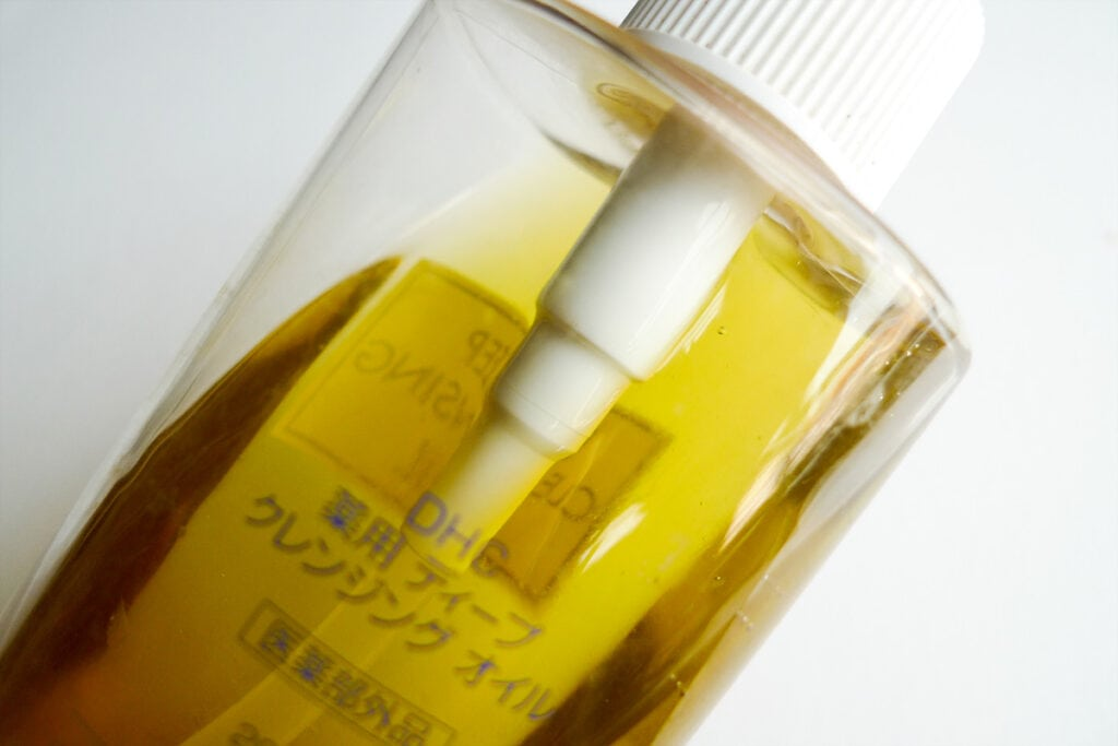 dhc cleansing oil in bottle