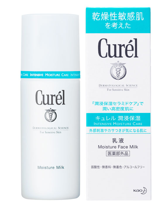 Curel_MoistureFaceMilk