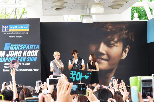 Kim-Jong-Kook-Singapore-Fan-Meet-6