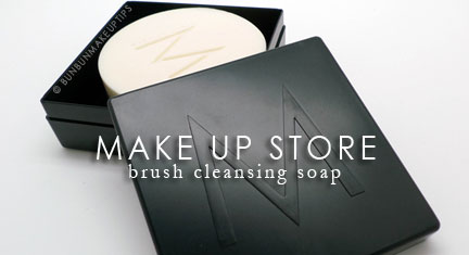 Make-Up-Store-Home-Spa-Brush-Cleaning-Soap-Review-Photos_featured