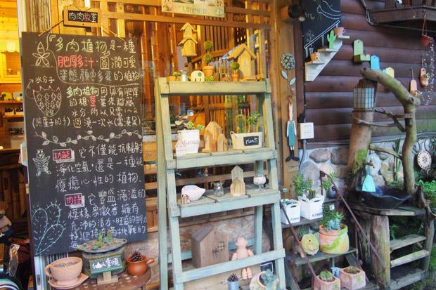Taiwan-Miaoli-Minsu-9214010