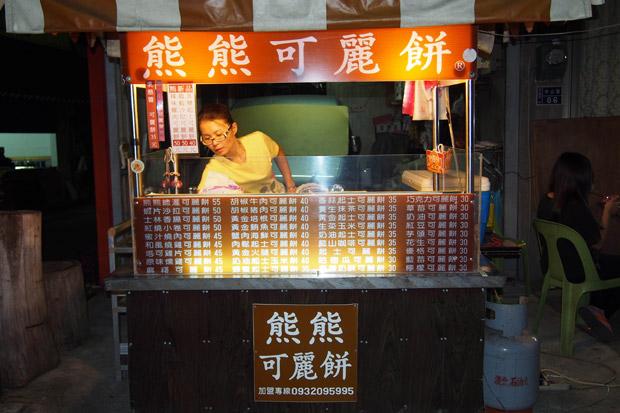 Taiwan-Miaoli-Minsu-9214098
