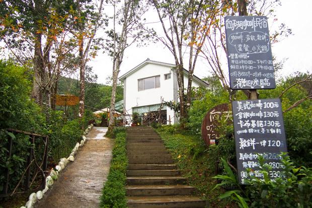 Taiwan-Miaoli-Minsu-9224260