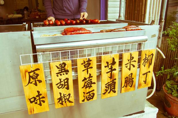 Taiwan-Miaoli-Minsu-9224293