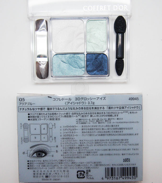 Coffret-Dor-Eyeshadow-Palette-05