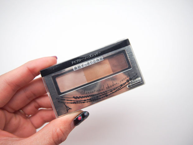 Shiseido-Integrate-Eyebrow-BR731