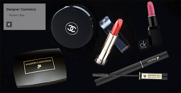 SINGSALE-Frenzy-Sale-2014-Blogger-Review_Mystery-Designer-Cosmetics-2