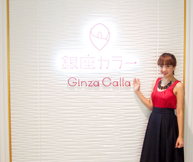 Ginza-Calla-Japanese-IPL-Hair-Removal-Singapore-Review_0