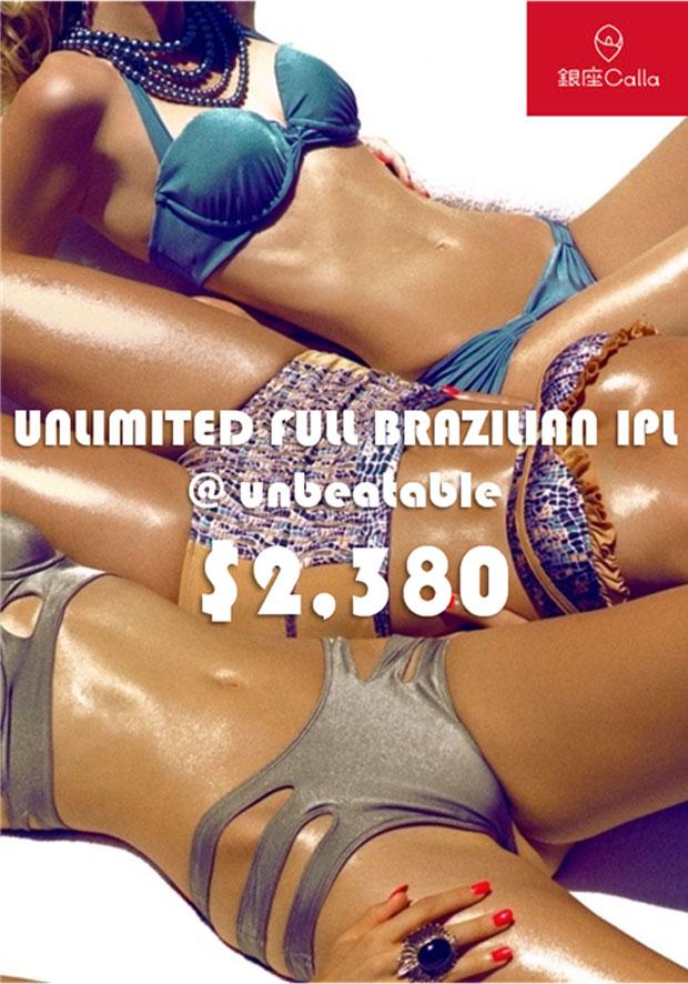 Ginza-Calla-BrazilianUnlimitedArtblog2