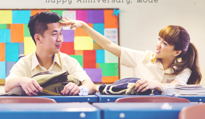 Childhood-Sweetheart-First-Wedding-Anniversary_cover