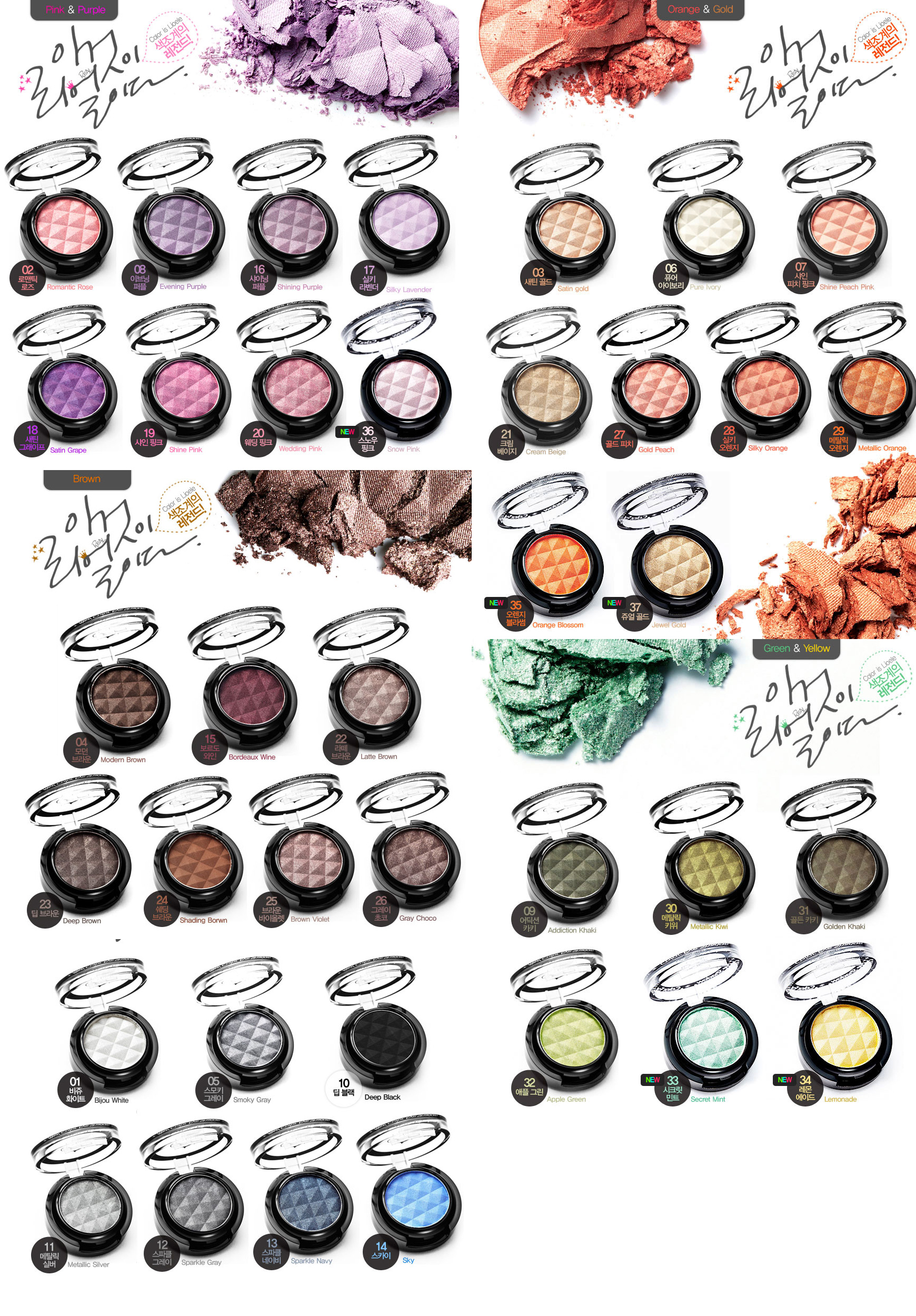 Gumtree-Doll-To-Doll-Cosmetics-Collaboration_8_Lioele-Eyeshadows