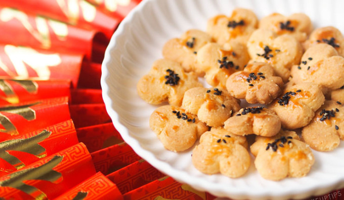 Salted-Egg-Yolk-Cookies-Recipe_cover