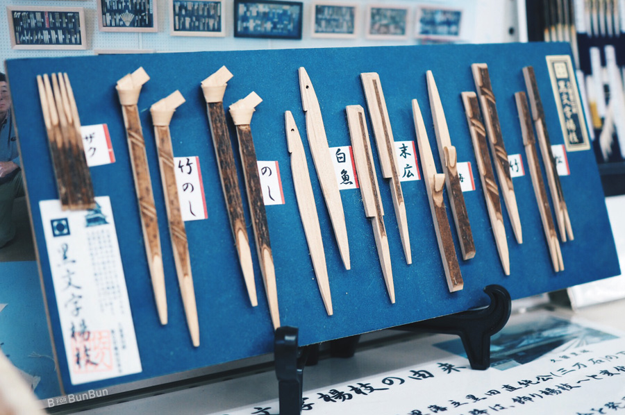 Japan-Yokohama-Toothpick-Making-Ninja-Samurai-Training_7
