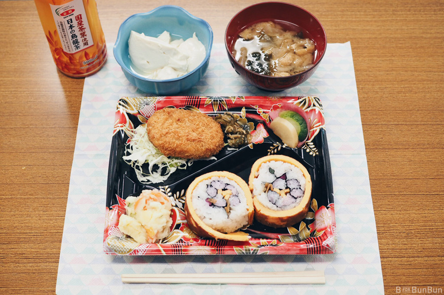 Japan-Yokohama-Tokyo_Futomaki-Sushi_1