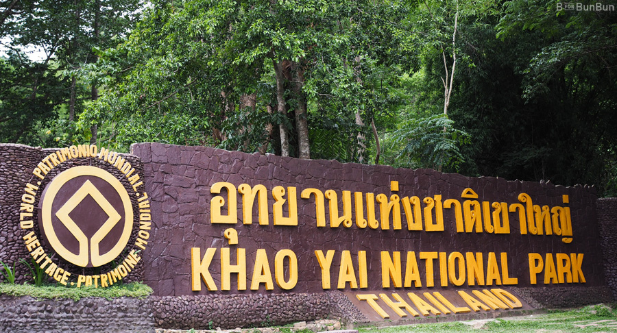 Khao-Yao-National-Park-Review_7