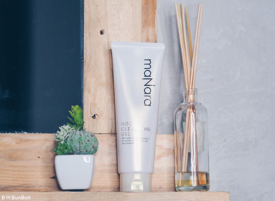 japanese-manara-hot-cleansing-gel-review_2