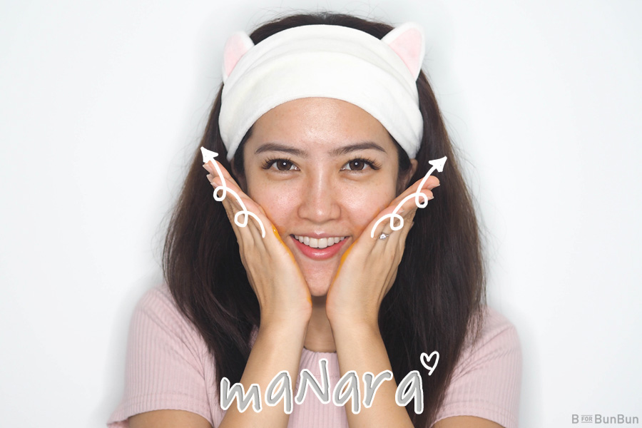 japanese-manara-hot-cleansing-gel-review_3.1