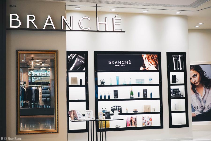 Capitol-Piazza-Branche-Salon-Nails_2