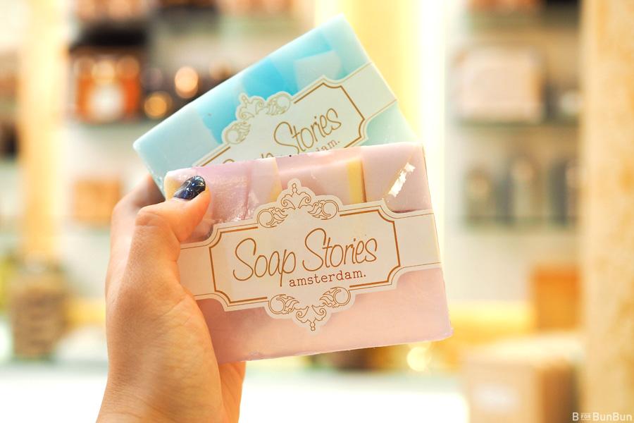 Capitol-Piazza-Soap-Stories-ERA_2