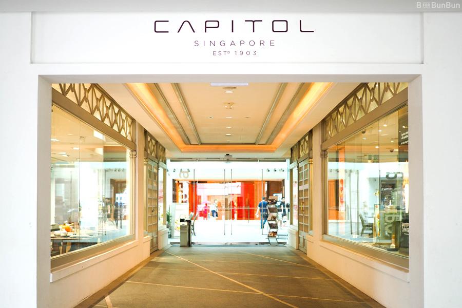 Capitol-Theatre-Capitol-Building-Revamp_3