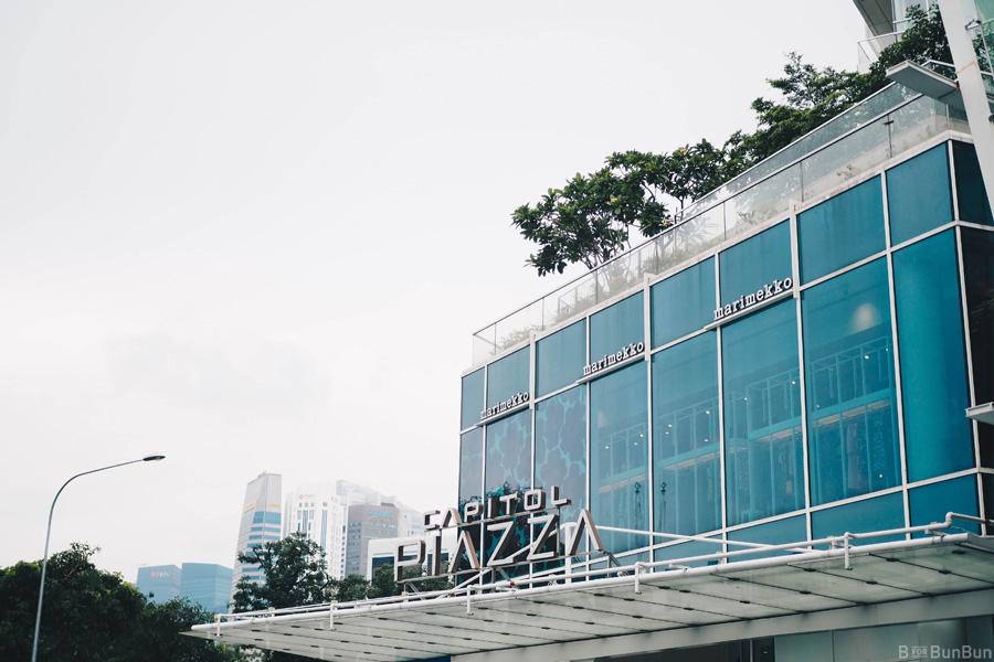 Capitol-Theatre-Capitol-Building-Revamp_4