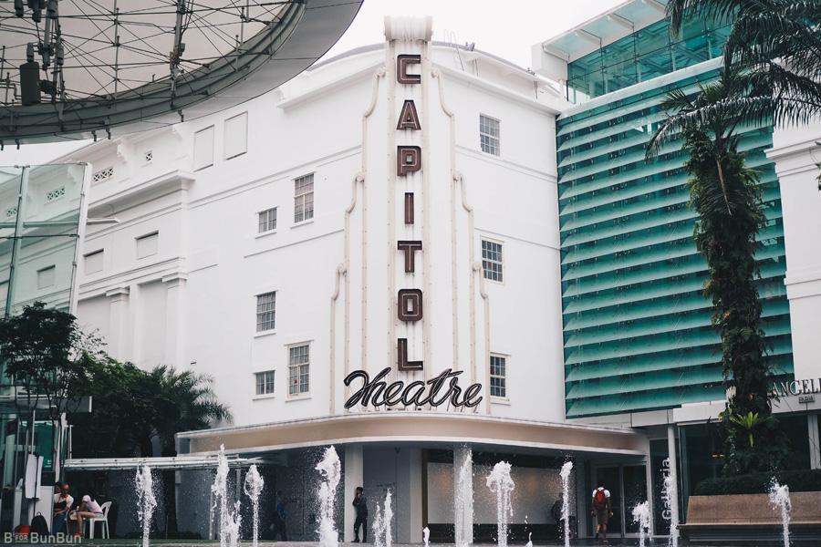Capitol-Theatre-Capitol-Building-Revamp_5