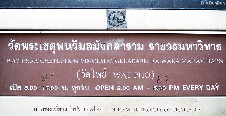 Bangkok-Wat-Pho-Temple-Reclining-Buddha-Review_10
