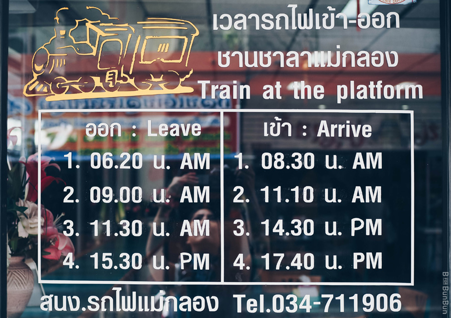 maeklong-railway-market-train-schedule_8