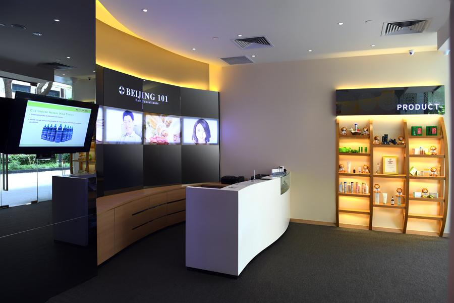 Beijing-101-Tiong-Bahru-Oily-Scalp-Treatment-Review_counter