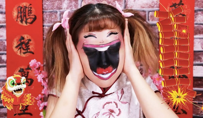 Chinese-New-Year-2018-First-YouTube-Video-Face-Painting_1
