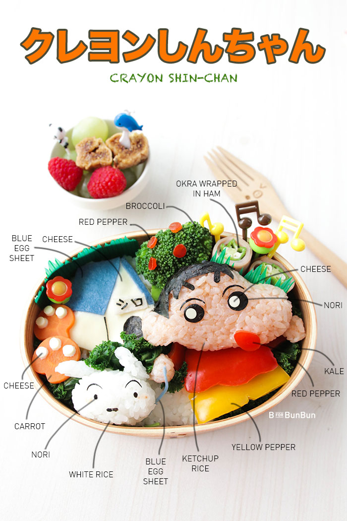 One way to make picky eaters interested in nutritious food is to make food look fun and interesting! Throw in colors, but stick to natural ingredients to make it safe for both kids and adults. BforBunBun.com #bento #foodart #crayonshinchan #japfood #charaben
