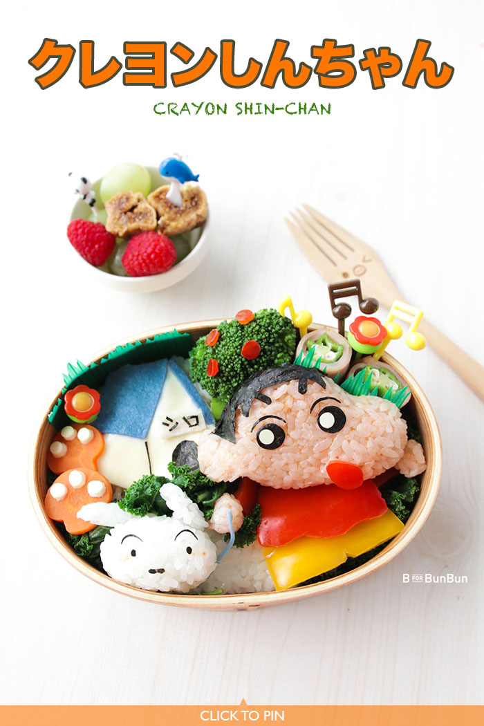 Bring your lunchbox creation abilities to another level and excite your child! Complete guide on BforBunBun.com #bento #foodart #bentotutorial #lunchboxideas