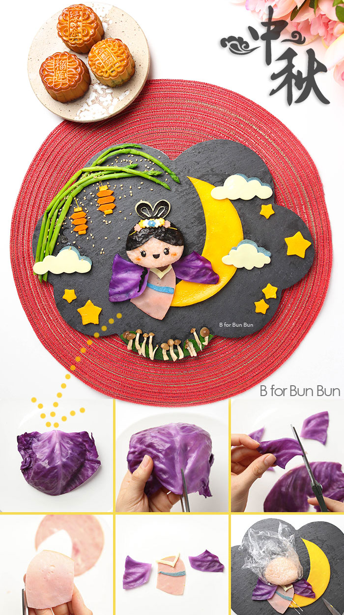 Legend-of-Chang'e-Goddess-of-the-Moon-Mid-Autumn-Festival-Bento_tutorial_4
