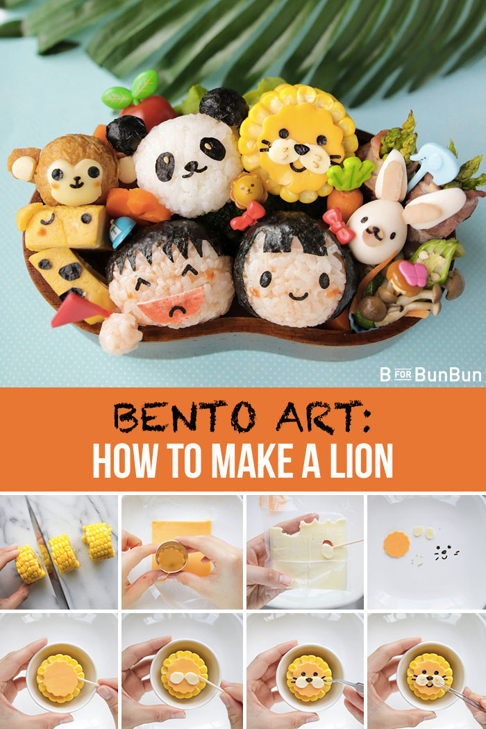 Quick and easy method to create a lion for a zoo-themed bento filled with animals! Make lunch fun and enjoyable for your child and yourself. | BforBunBun.com #bento #cutefood