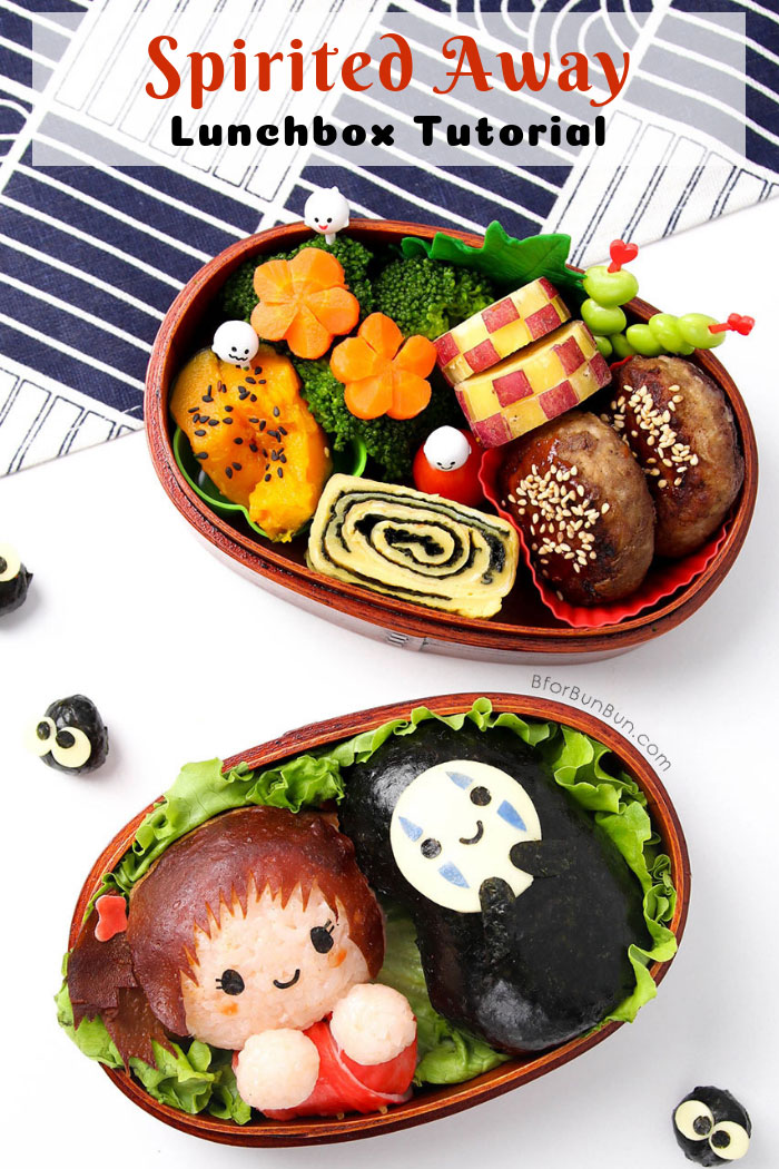 Japanese Bento Halloween Lunchbox - Spirited Away Chihiro and No-Face