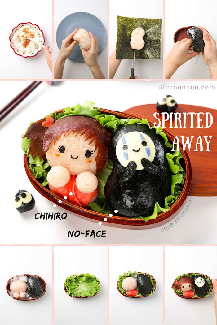 Spirited Away Chihiro No-Face Bento - Halloween lunch idea